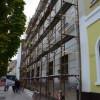 Bani europeni pentru reabilitarea clădirii Reduta