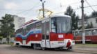 Premieră europeană în Estonia: Transport gratuit cu autobuzul pe teritoriul întregii ţări