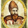 Alexandru Moraru, Domnitorul Mihai Viteazul (1593-1601)
