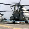 'Discuţii serioase'' pentru un acord cu compania de armament Bell Helicopters