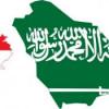 Arabia Saudită îl expulzează pe ambasadorul Canadei la Riad