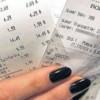 Duminică – zi de loterie fiscală