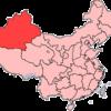 Un milion de uiguri în tabere secrete