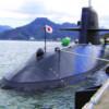 Exerciţii navale în Marea Chinei de Sud