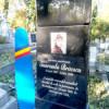 "Monument dedicat ""Reginei Zborului Românesc"""