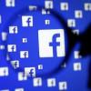 Atenţie la transmiterea de informaţii private pe Facebook!