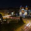 Teatrul Naţional Cluj – Napoca