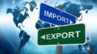 Importăm mai mult decât exportăm:  În doar patru luni, deficitul comercial a crescut cu peste 1,2 miliarde de euro