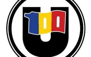 """Handbal feminin / Înfrângere usturătoare pentru """"U"""" Cluj în prima etapă"""
