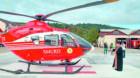 Elicopter SMURD pentru regiunea de Nord-Vest