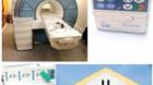 Aproape 200 de noi echipamente medicale pentru Spitalul de Copii