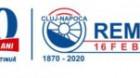"""În 2020, """"Remarul 16 Februarie"""" aniversează 150 de ani de la înființare"""