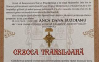 """""""Crucea Transilvană"""", acordată rectorului UMF Cluj, prof. dr. Anca Buzoianu"""