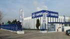 Sanex produce 25 de noi colecții de gresie și faianță