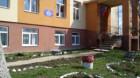 Școala Gimnazială Geaca – o școală pentru fiecare