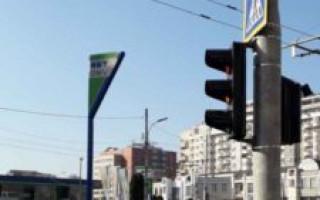 Semafoare noi pe Aurel Vlaicu