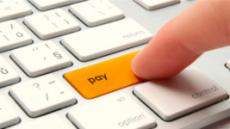 Ordin electronic de plată la Trezorerie