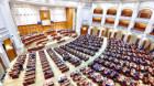 Se prelungeşte (sau nu) mandatul aleşilor locali
