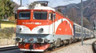 CFR repune în circulație trenuri suspendate
